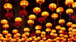 China fest