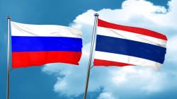 Russia Thailand